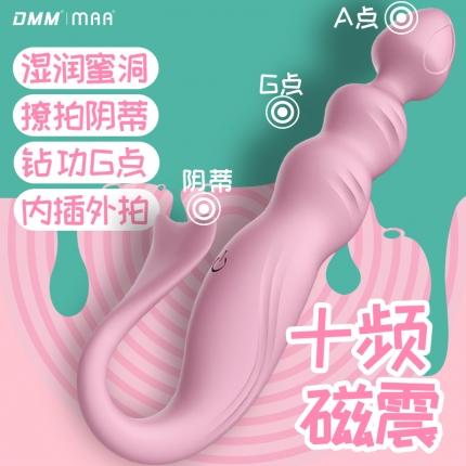 DMM-MAA 悦庭美人鱼后庭按摩震动器 粉色