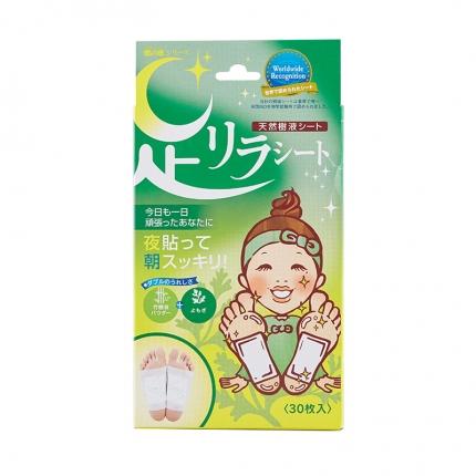 日本ASHIRIRA树之惠 天然树液瘦身减肥足贴 #艾草 30枚
