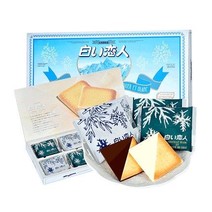 日本白色恋人 北海道 黑白混合 巧克力夹心饼干 24枚入