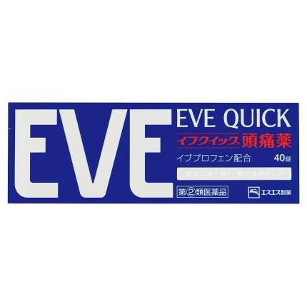 日本EVE 缓解头痛经痛片 强效版 40粒入