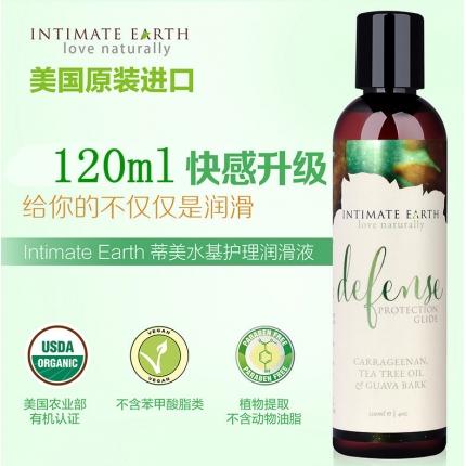 美国Intimate Earth 纯植物自然润滑液 水基护理120ml