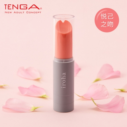 日本TENGA  iroha stick口红跳蛋 珊瑚橘+浅灰