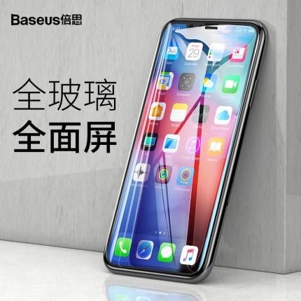 倍思 iPhone XR/XS/XSM 0.3mm全屏全玻璃钢化膜  B黑