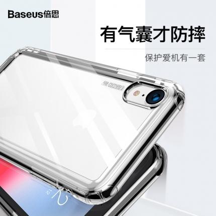 倍思 iPhoneXR/XS/XSM安全气囊保护套 透明