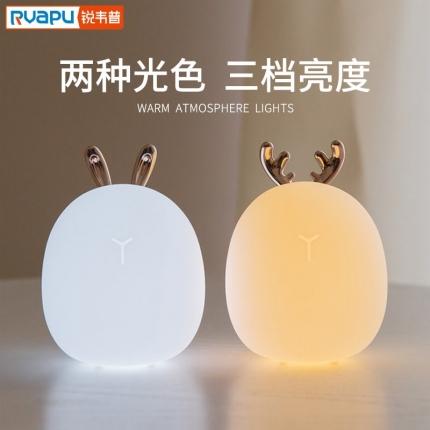 RVAPU锐韦普 USB护眼迷你小夜灯