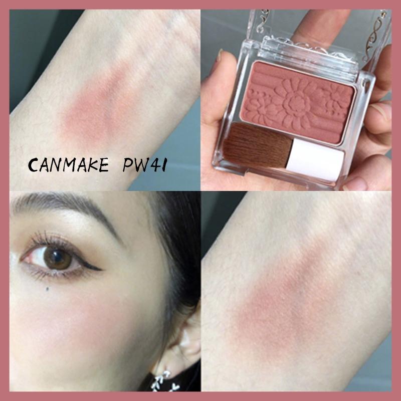 日本CANMAKE井田哑光单色腮红#PW41 复古玫瑰色