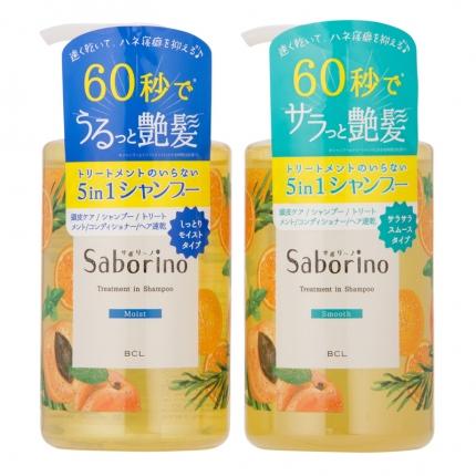 日本BCL Saborino 五合一懒人速干洗发水 460ml
