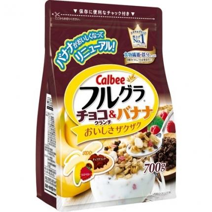 【期间限定】日本Calbee卡乐比 谷物早餐 巧克力味 700g
