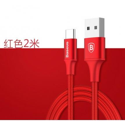 Type-C 红色2米