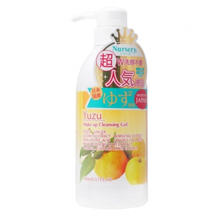 日本NURSERY 柚子舒缓卸妆啫喱 500ml 大瓶装