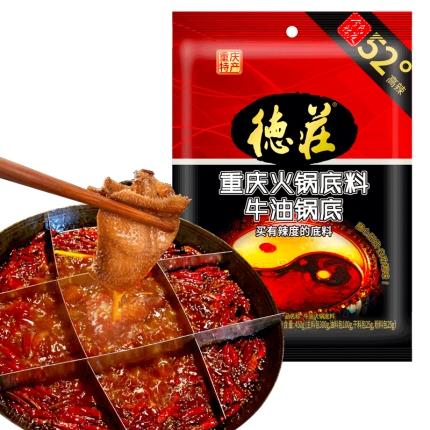 德庄 重庆火锅底料 牛油锅底 450g