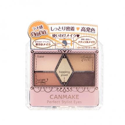 日本CANMAKE井田 完美雕刻五色眼影盘 #09号暖橙棕