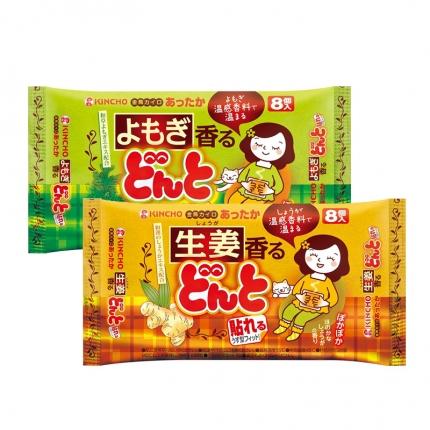 日本KINCHO金鸟 腹部专用温热暖宫贴 8枚入
