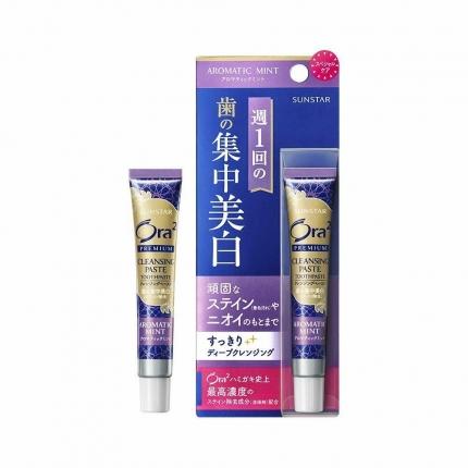 日本ORA2皓乐齿 集中护理牙膏 17g 薰衣草薄荷味