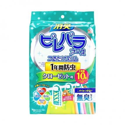 日本EARTH安速 悬挂式衣柜防潮防虫樟脑丸 大容量 10片入 绿色无香