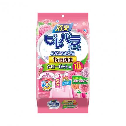 日本EARTH安速 悬挂式衣柜防潮防虫樟脑丸 大容量 10片入 粉色玫瑰花香