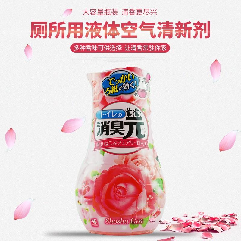 日本KOBAYASHI小林制药消臭元空气清新剂卫浴专用玫瑰花香400ml