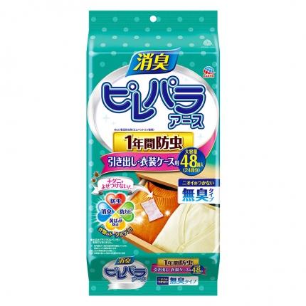 日本EARTH安速 衣柜抽屉防霉防虫剂 48个入 绿色无香