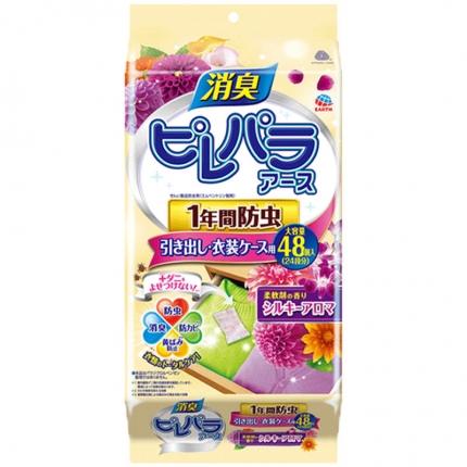 日本EARTH安速 衣柜抽屉防霉防虫剂 48个入 黄色清新花香