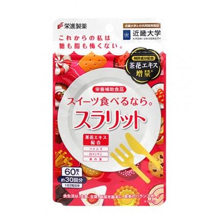 日本荣进制药 少女抗糖丸 30日量