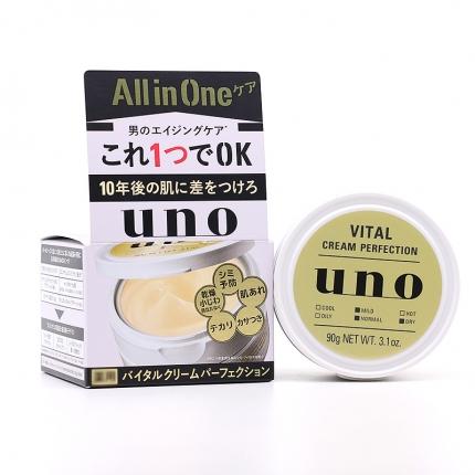 日本SHISEIDO资生堂 UNO 男士多效五合一面霜 90g 黑金滋润型