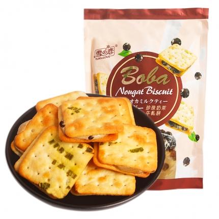 台湾雪之恋 珍珠奶茶牛轧饼 144g