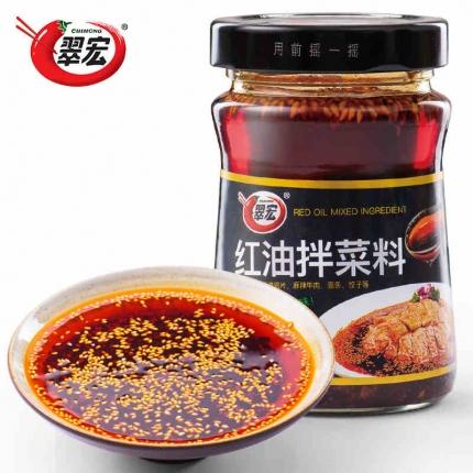 翠宏 红油拌菜料 200g