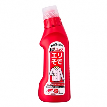 日本狮王 衣领净 衣领袖口去渍清洗剂 250ml