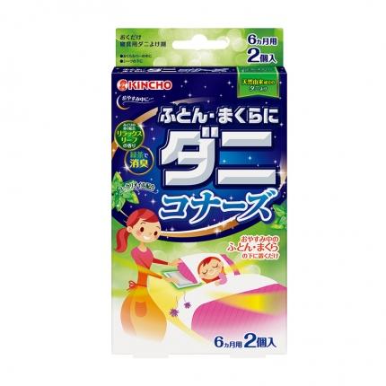 日本KINCHO金鸟 防螨虫除螨包 寝具用 2枚入