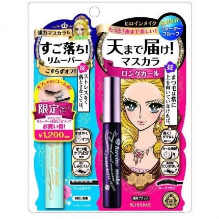 日本ISEHAN伊势半 KISS ME 花漾美姬睫毛膏+卸睫毛液限定套装 纤长型