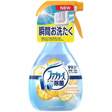 日本P&G宝洁 Frebreze风倍清 织物除菌喷雾 柑橘香氛 370ml
