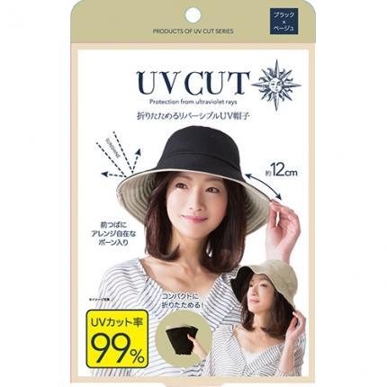 日本UV CUT 防紫外线遮阳帽 双面可用 黑色×米色