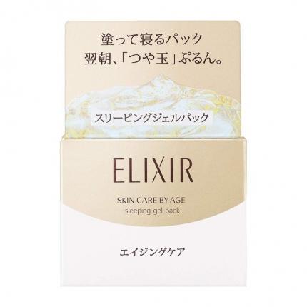 日本SHISEIDO资生堂 ELIXIR怡丽丝尔 胶原弹力睡眠面膜 105g
