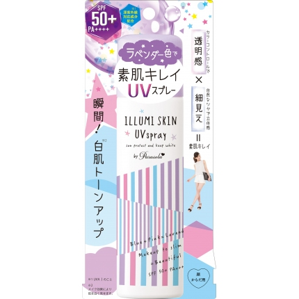 90g #紫色限定版