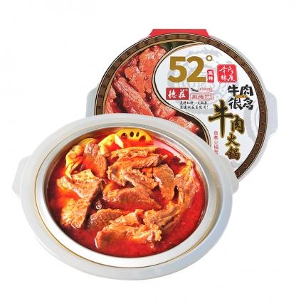 德庄 牛肉自热火锅 52°高辣 510g 内含200g牛肉