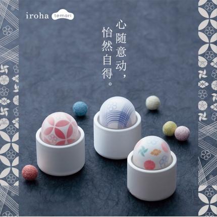 日本Tenga iroha temari震动按摩跳蛋