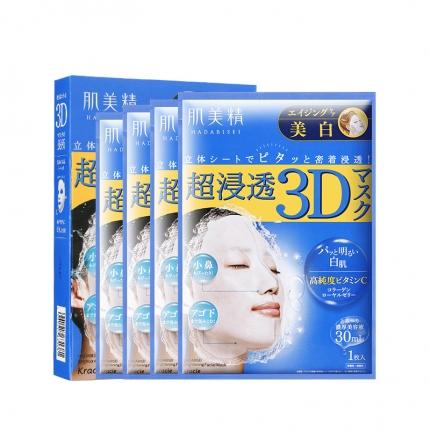 日本KRACIE 肌美精 3D立体浸透保湿面膜 4片入 #蓝色美白