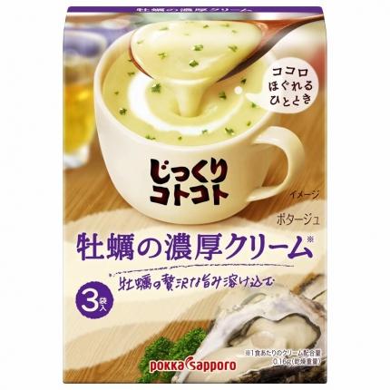 日本POKKA SAPPORO 牡蛎豪华浓汤 3袋入