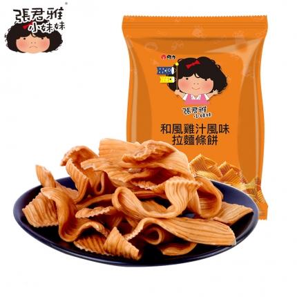 台湾维力 张君雅小妹妹 和风鸡汁拉面条饼 65g