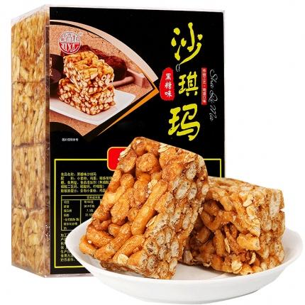 稻香村 沙琪玛 黑糖味 500g 内含约20个